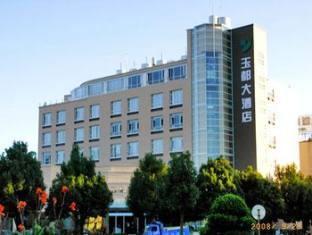 Tengchong Yudu Hotel, Baoshan