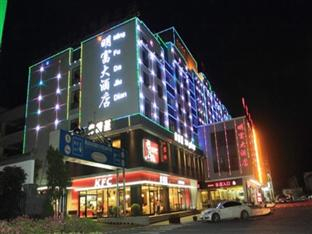 Huangshan Mingfu Hotel, Huangshan