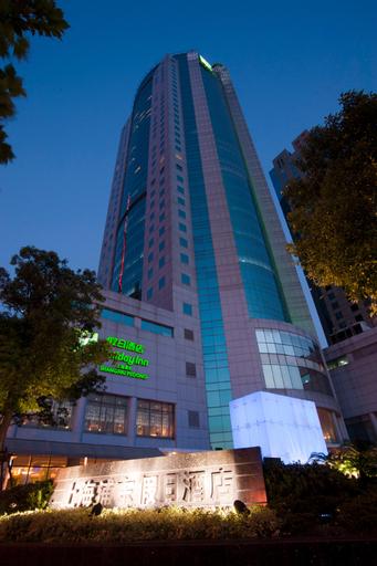 Holiday Inn Pudong, Shanghai