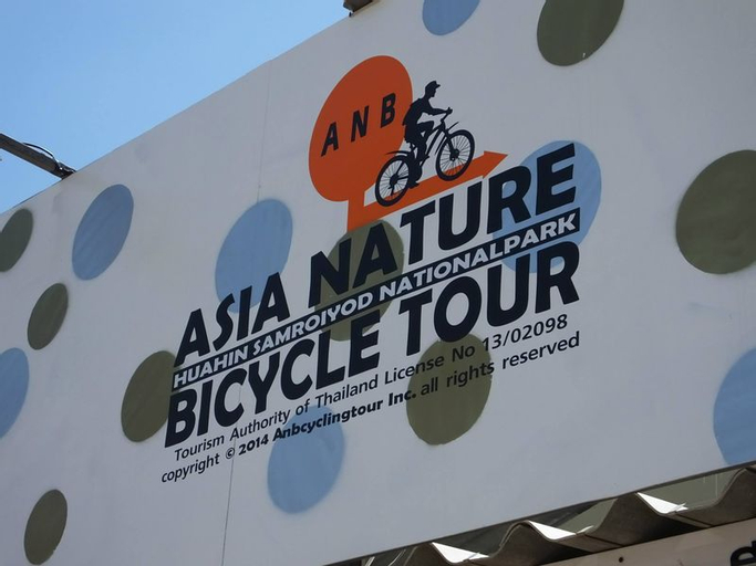 ANB Bicycle Tour and Dormitory, K. Sam Roi Yot