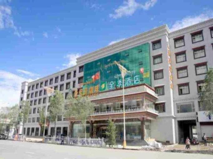 JI Hotel Lhasa, Lhasa