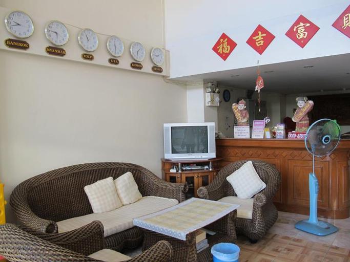 Vilai House, Mae Sai