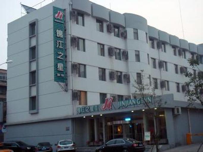 Jinjiang Inn Yizheng Daqing North Road Branch, Yangzhou