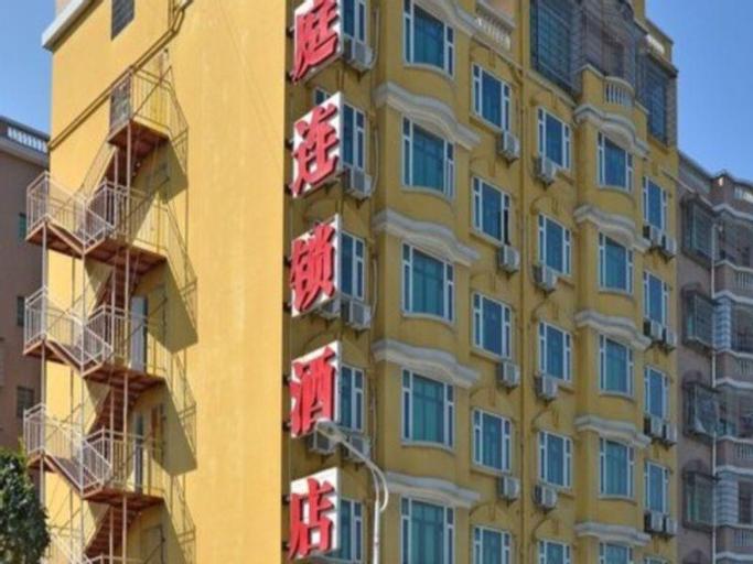 Runting Express Hotel Longhai Shengdi Yage Longchi, Zhangzhou