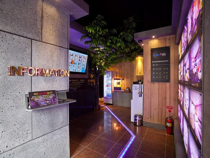 Icecream Hotel , Jinju