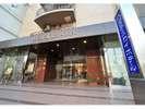 Hachioji Sky Hotel, Hachiōji