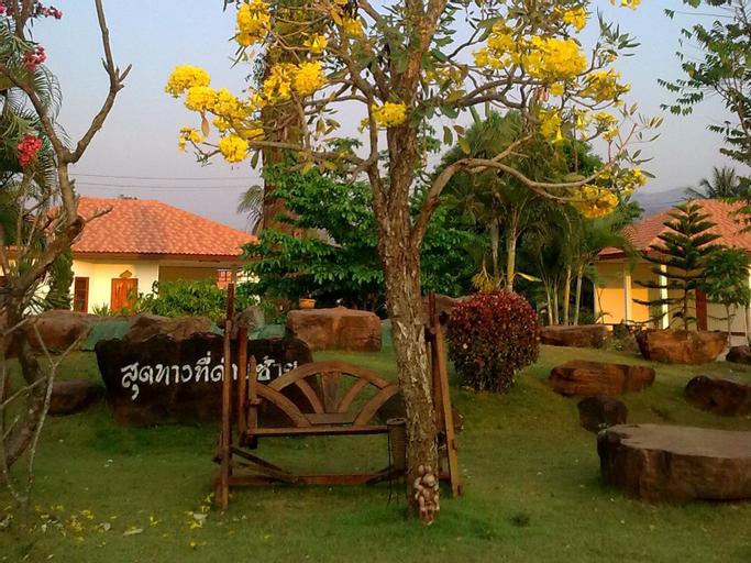 Dansai Resort, Dan Sai