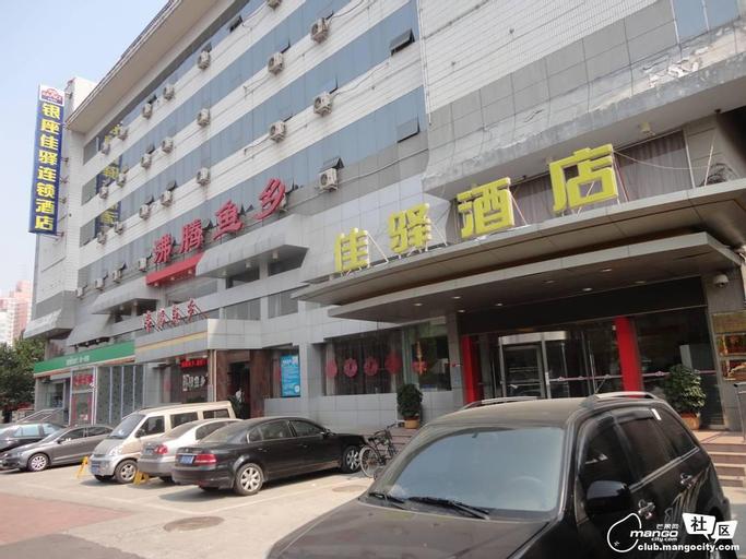 Grace Inn Weihai Tongyi Road, Weihai