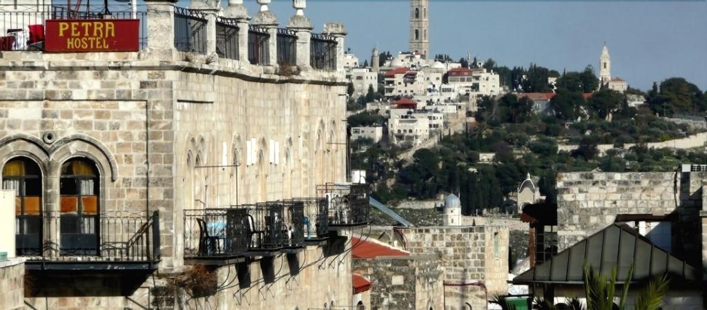 New Petra Hostel, Jerusalem