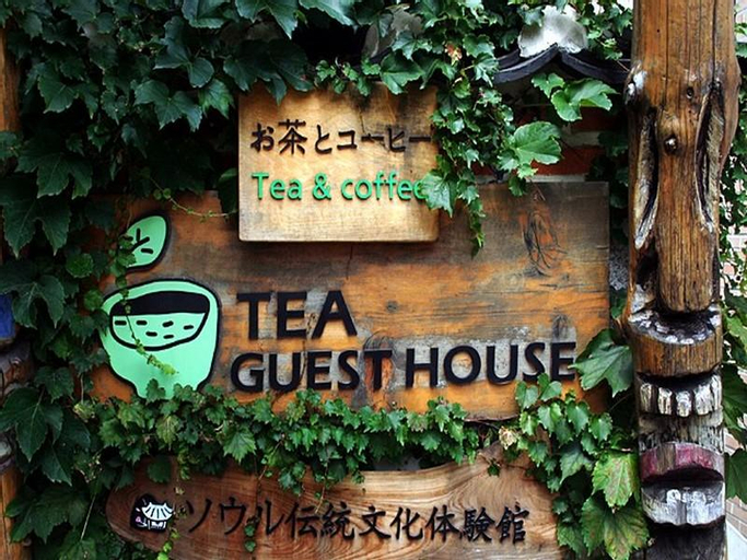 Tea Hanok Guesthouse, Seongbuk