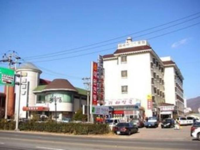 Bulguksa Oncheon Hotel, Gyeongju