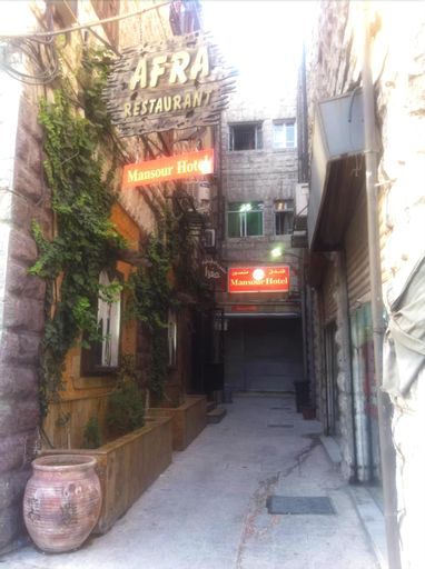 Mansour Hotel, Amman