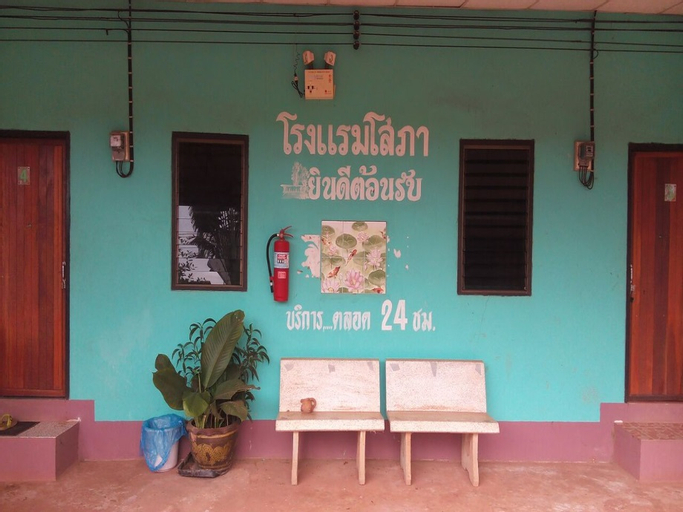SOPA HOTEL, Sawang Daen Din