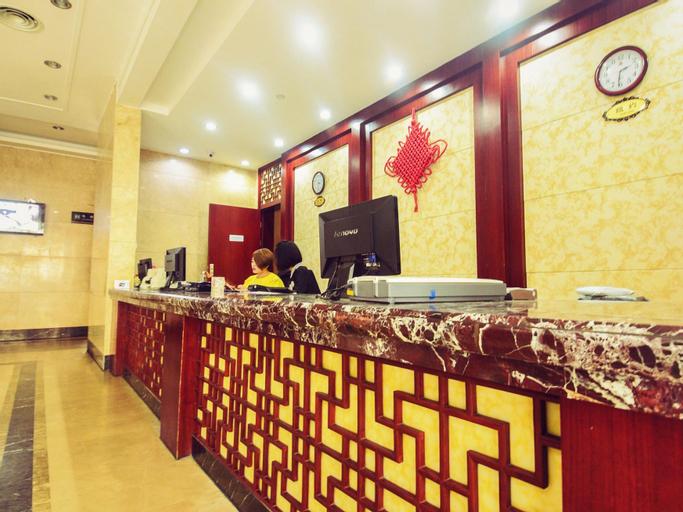 JiaHua International Hotel, Huangshan