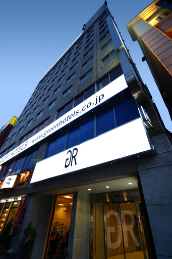 Green Rich Hotel Kagoshima Tenmonkan, Kagoshima