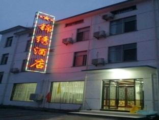Huangshan Jinxiu Inn, Huangshan