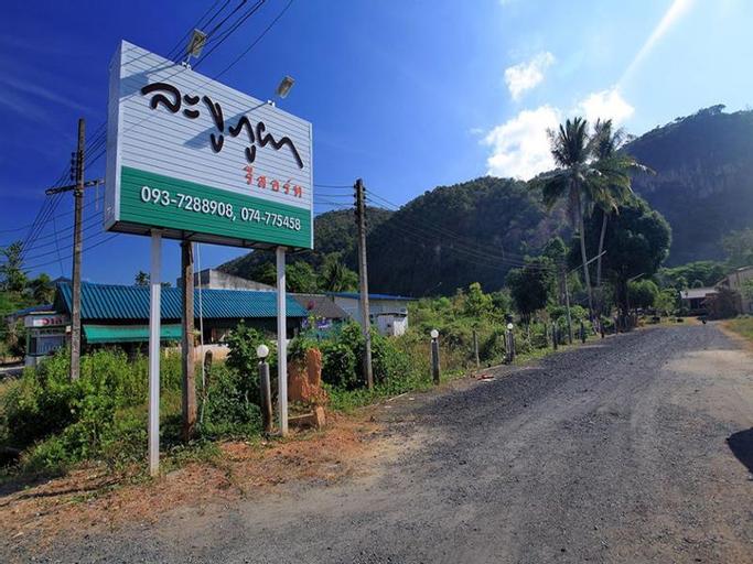 La-ngu Phupha Resort, Langu