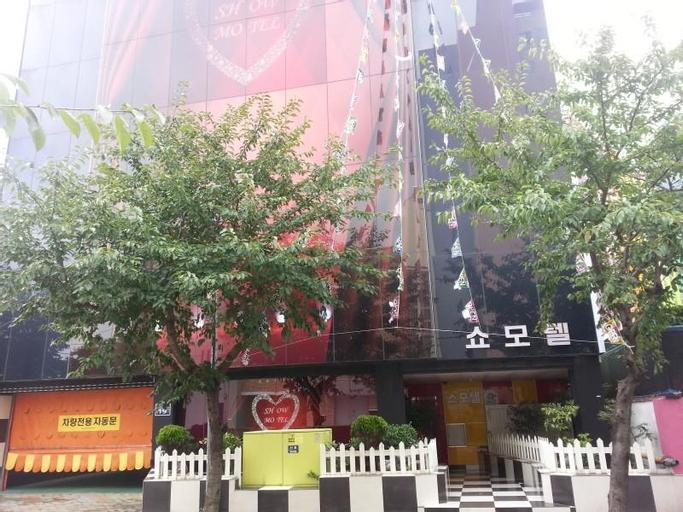 Motel Show, Gangseo