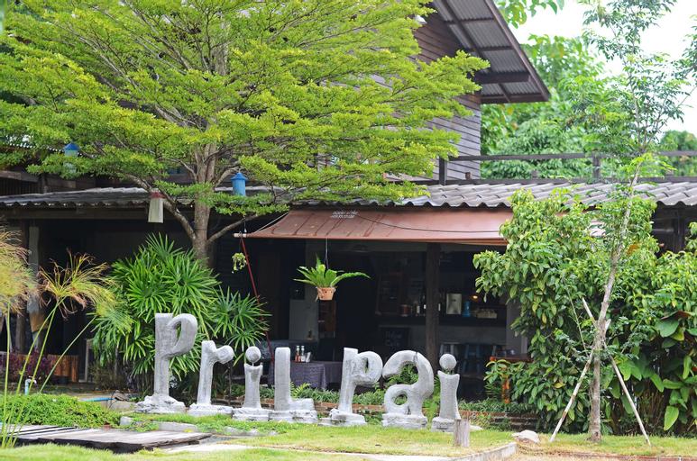 Prilpai Guesthouse, Pai