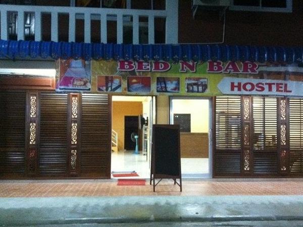 Bed 'n' Bar Hostel, Ko Phangan