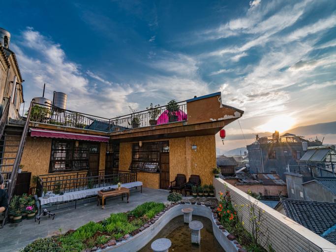 Tengchong Heshun Didadi Yododo Hostel, Baoshan