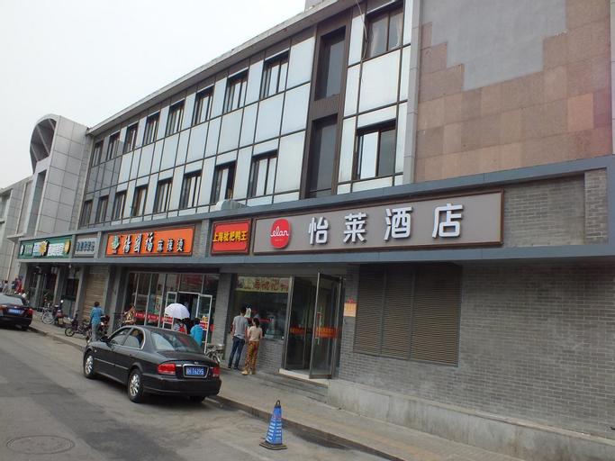 Elan Hotel Beijing Wangfujing Branch, Beijing