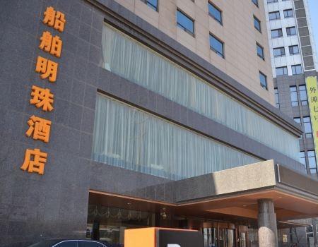 Dalian Shipbuilding Pearl Hotel, Dalian