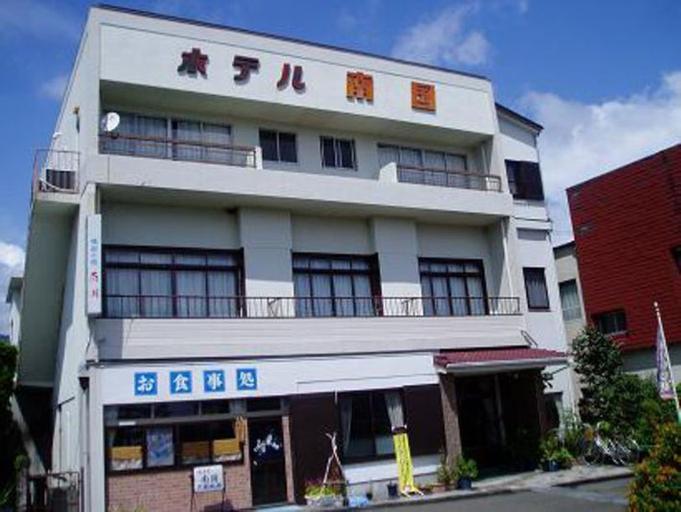 Hotel Nagoku, Tosashimizu