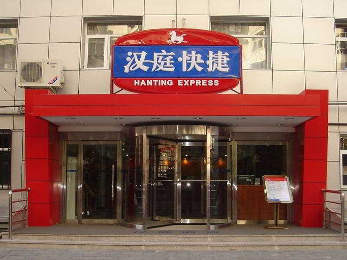 Hanting Express National Stadium, Çayırlı