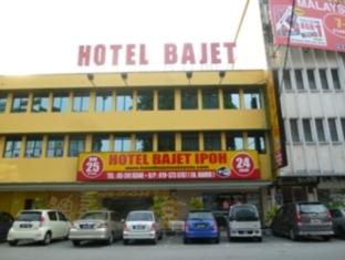 Hotel Bajet @ Ipoh, Kinta
