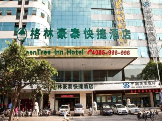 Greentree Inn Fujian Fuzhou Student Street Shanya Building Express Hotel, Fuzhou