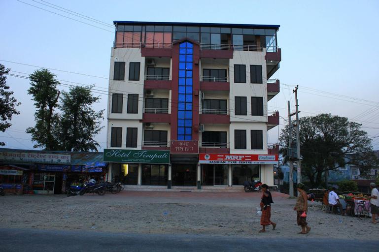 Hotel Tirupati, Narayani