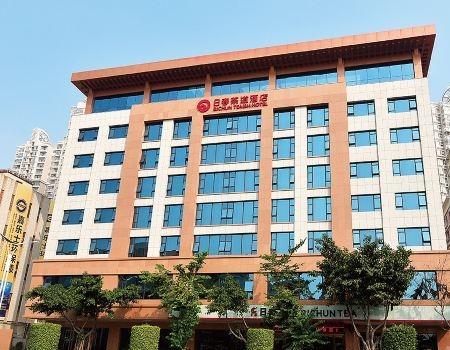Richun Teaism Hotel, Quanzhou