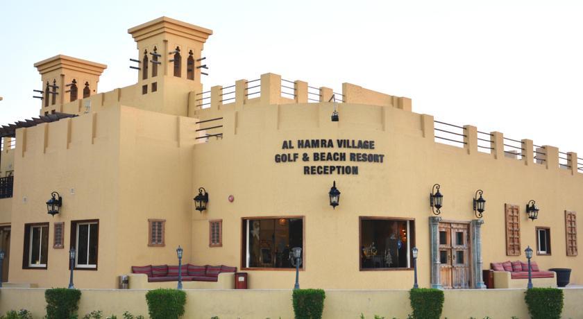 Al Hamra Village Golf Resort,