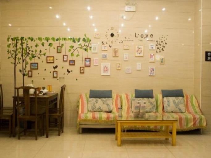 7 Days Inn Xiamen Zhongshan Road Lundu Branch, Xiamen