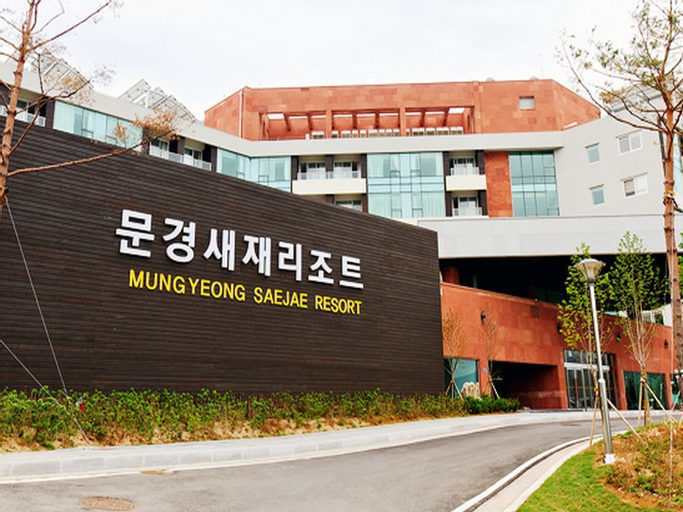 Mungyeong Saejae Resort, Mungyeong