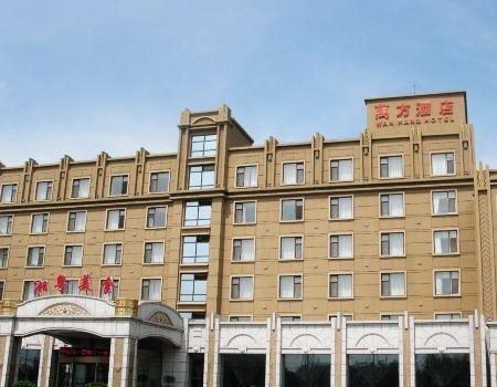 Wanfang Hotel, Shenyang
