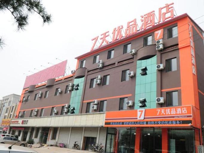 7 Days Premium Qinhuangdao Changli Branch, Qinhuangdao