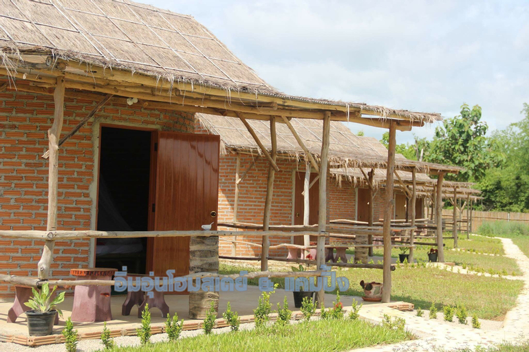 Imoun Homestay&Camping, Soem Ngam