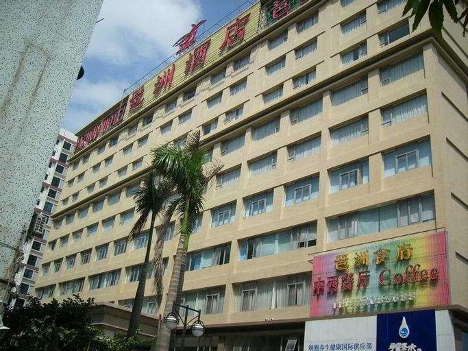 Pazhou Plaza Hotel, Guangzhou