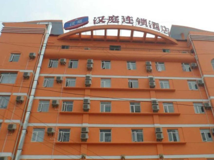 Hanting Hotel Hefei Bus Station Branch, Hefei