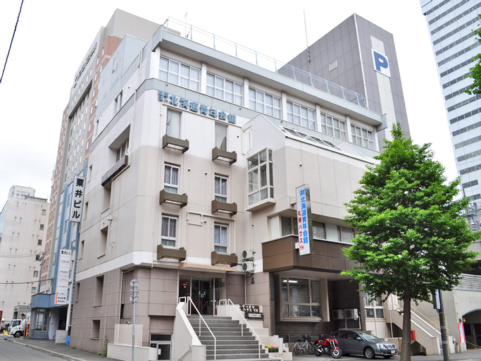 Sapporo House Seminar Center, Sapporo
