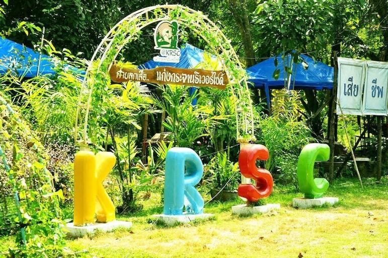 Kaengkrachan Riverside Resort, Kaeng Krachan
