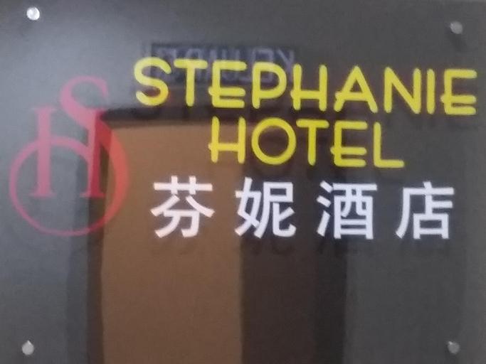 Stephanie Hotel, Hilir Perak