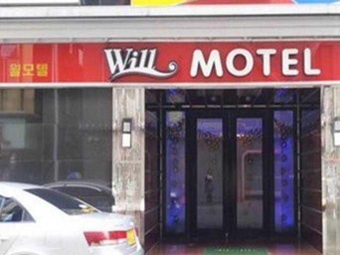 Will Motel, Gyeongju