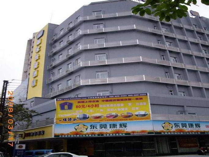 Shanshui Hotel Shenzhen Luohu, North