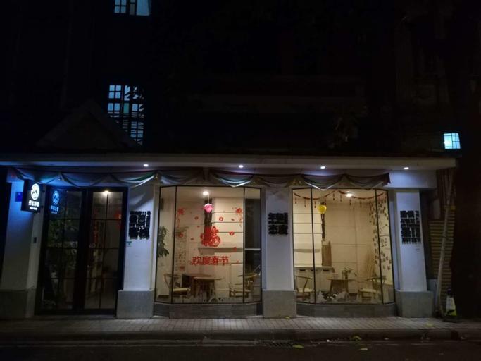Dengba International hostel Guangzhou, Guangzhou