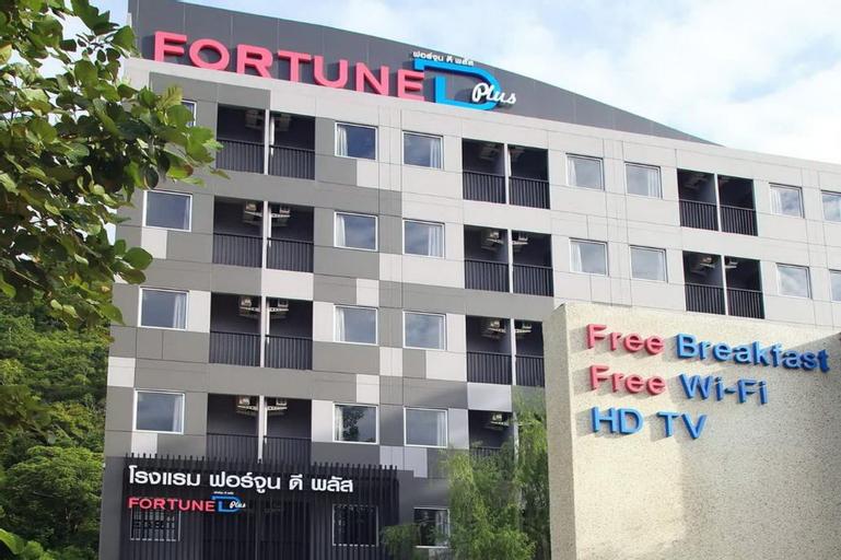 Fortune D Plus Khao Yai, Pak Chong