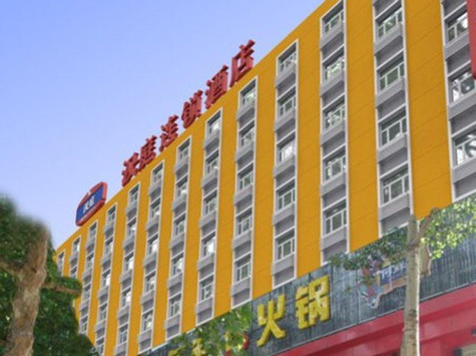 Hanting Hotel Jincheng Zezhou Road Branch , Jincheng