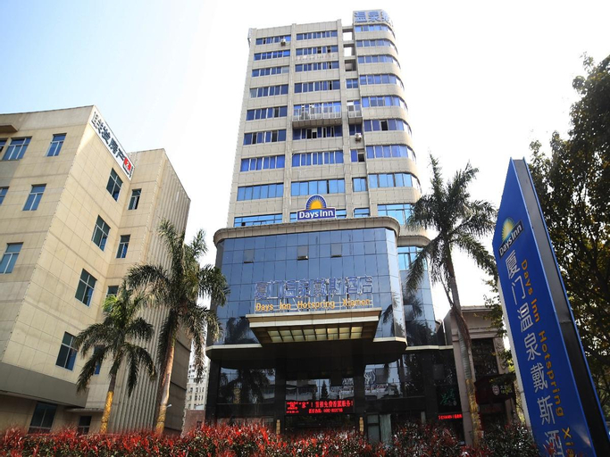 Days Inn Hotspring Xiamen, Xiamen